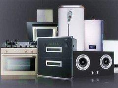 万和燃气热水器报价 万和燃气热水器怎么样