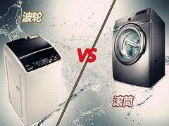 滚筒洗衣机和波轮洗衣机哪个好 滚筒洗衣机尺寸