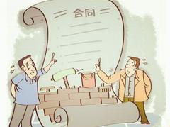 房子装修流程 装修合同报价清单内容有哪些