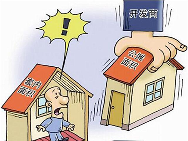 140平公摊面积怎么算 房屋公摊面积的标准