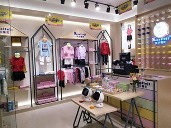 童装店加盟什么品牌最好 童装店装修效果图