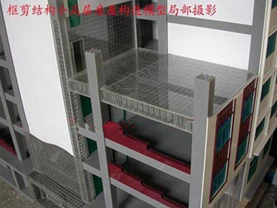 武汉家装网 剪力墙结构与框架结构的区别