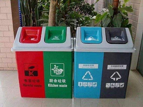 垃圾桶的分类四种 垃圾分类垃圾桶的图片
