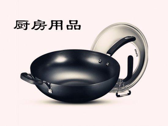 苏泊尔炒锅好吗 苏泊尔铝合金炒锅怎么样