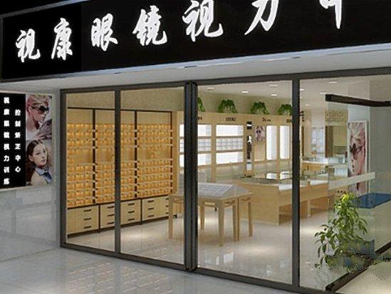 【香山别墅】眼镜店门头什么颜色最显眼