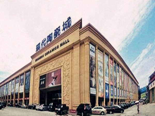 【装修建材有哪些】哈尔滨建材市场在哪里